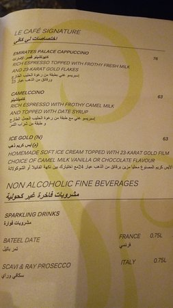 Emirates Palace: coffee menu