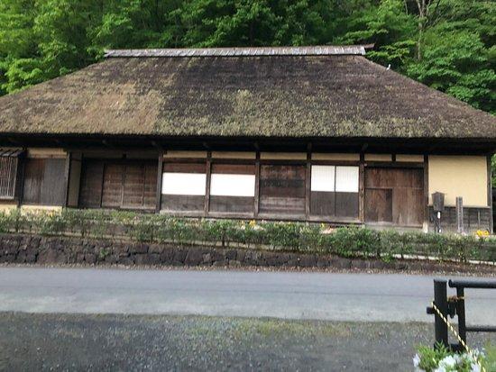 Kendan Yashiki Housing