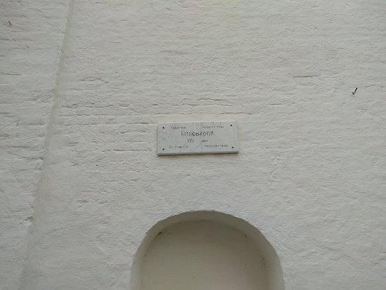 Государственный музей-заповедник Ростовский кремль: IMG_20180505_161718_large.jpg