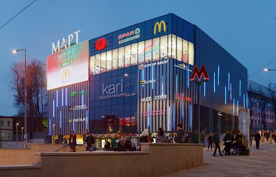 Mart Shopping Mall