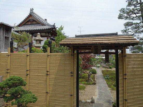 Yakuonji Temple