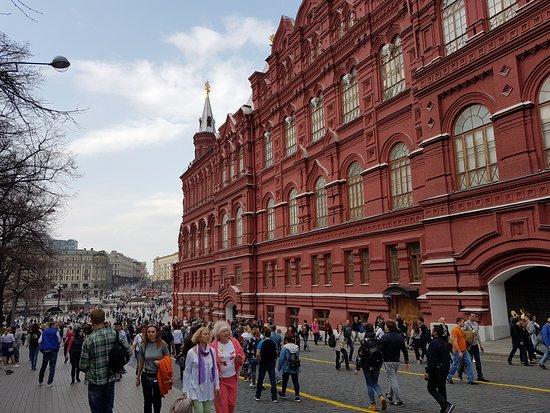 Κόκκινη Πλατεία: КРАСНАЯ ПЛОЩАДЬ!