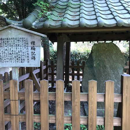 Shubaikihi Monument