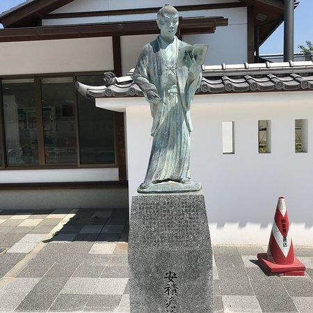 Asaka Tampaku (Kaku-san) Statue