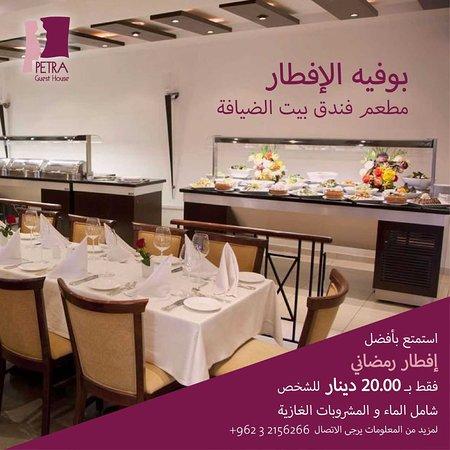 Petra Guest house Hotel: Ramadan Iftar