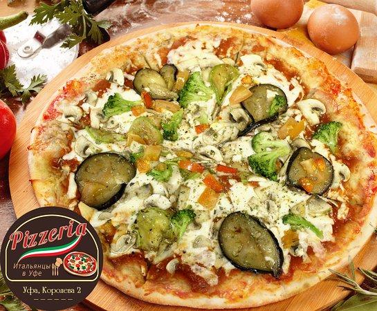"""Italyantsi v Ufe: Пицца """"Вегетарианская"""""""