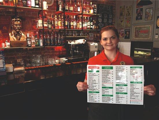 Bar Kalinin: Новое меню