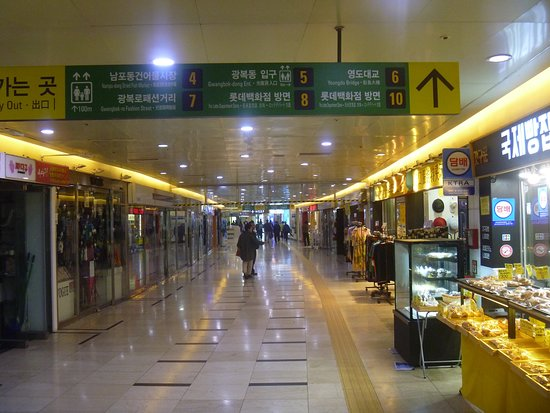 ‪Gwangbok Underground Shopping Center‬