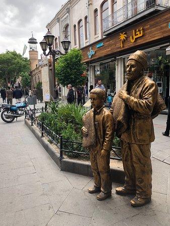 Tabriz International Hotel: a short walk from hotel