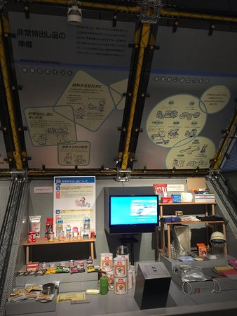 Kanagawa Prefectural Disaster Prevention Center: Shelter/Bunker supplies