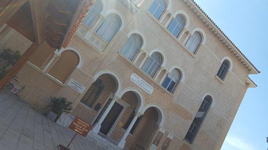 Μουσείο Λαϊκής Τέχνης Κύπρου: to another museum