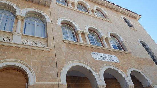 Μουσείο Λαϊκής Τέχνης Κύπρου: looking up