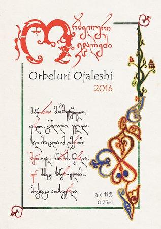 Martvili, جورجيا: Wine Labels - Orbeluri Ojaleshi, Rose dry 2016