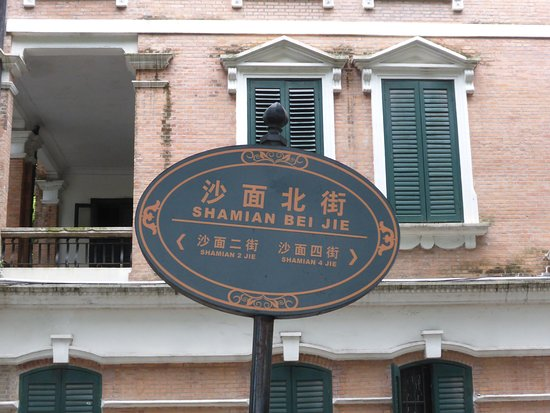Bowtie History Tours: Cartoline da Guangzhou, Cina