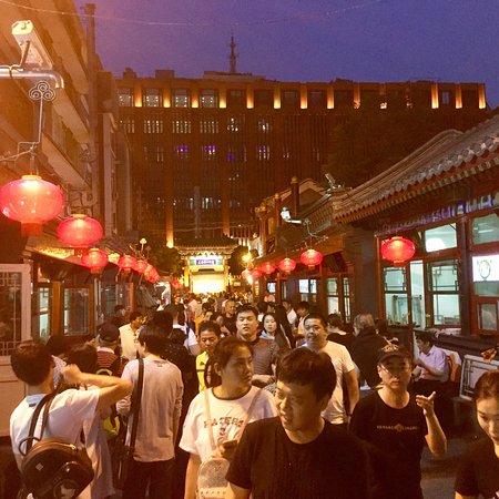 Wangfujing Street: photo7.jpg
