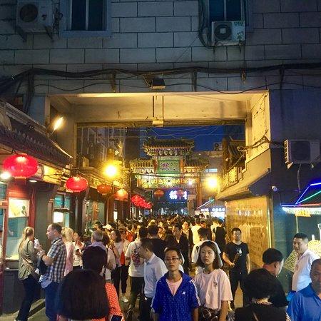 Wangfujing Street: photo8.jpg