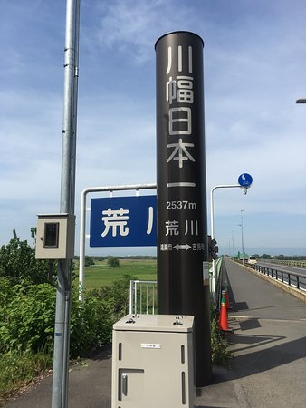 Mark of Widest River in Japan