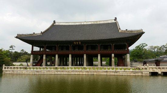 Gyeongbokgung: Feast/festival area
