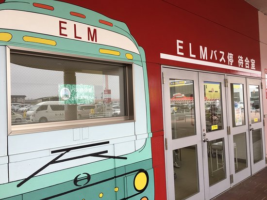 Elm no Machi