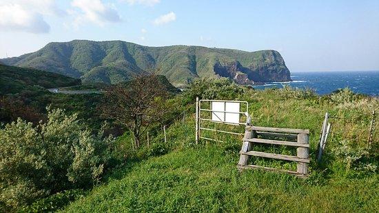 Bilde fra Matengai Cliff