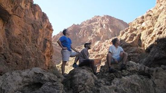 Донегал, Ирландия: hiking trip to the Atlas mountains