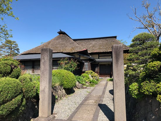 Kaminoyamahan Old Samurai House