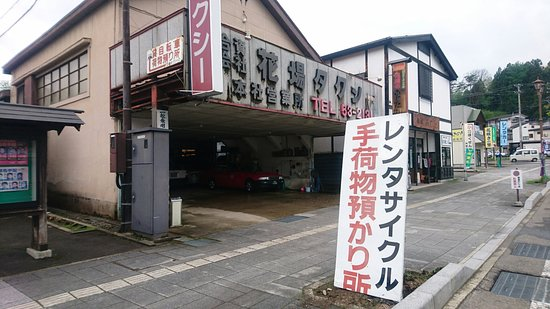 Hanaba Taxi