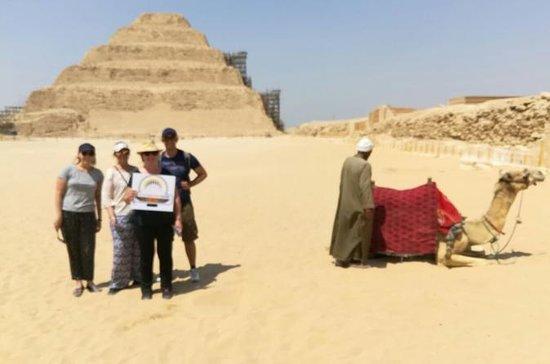 Tour des pyramides de Gizeh, Memphis et...