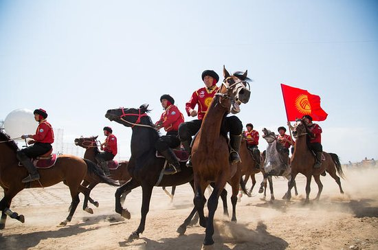 The 3rd World Nomad Games in Issyk-Kul