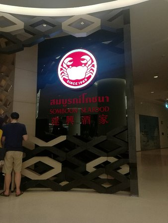 Bilde fra Somboon Seafood - Branch Central Embassy