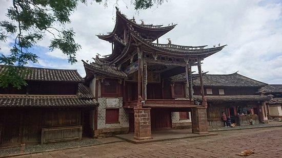 dsc 0320 large jpg picture of yunnan shaxi ancient town dali rh tripadvisor com