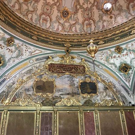 Topkapi Palace: photo8.jpg