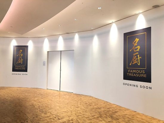 Capitol Piazza: New Chinese Resturant opening soon