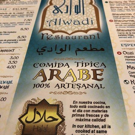 مطعم الوادي  حلال: photo0.jpg