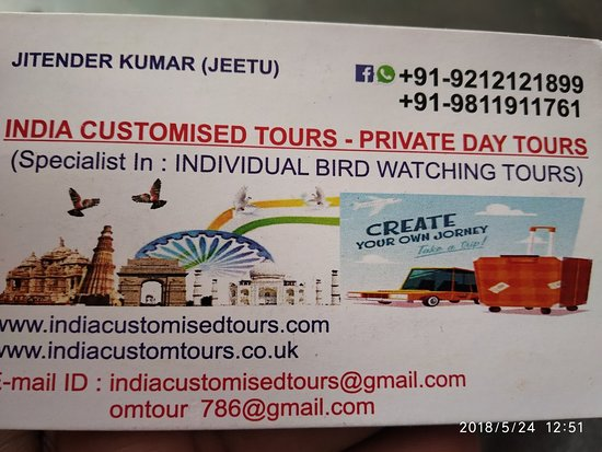 ‪Driver India Customised Tours‬