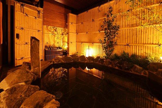 Hotel Kuu Kyoto: 露天風呂