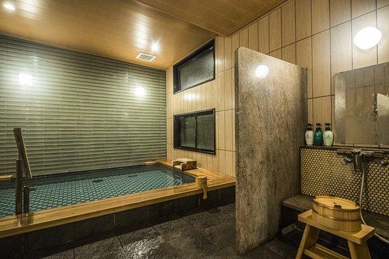 Hotel Kuu Kyoto: 小浴場
