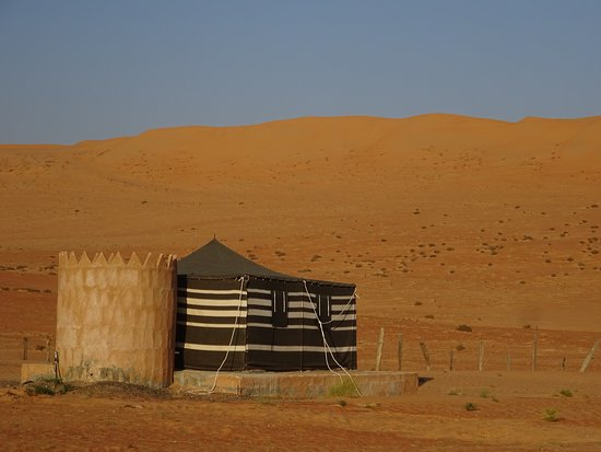 Wahiba Sands, Oman: Tent