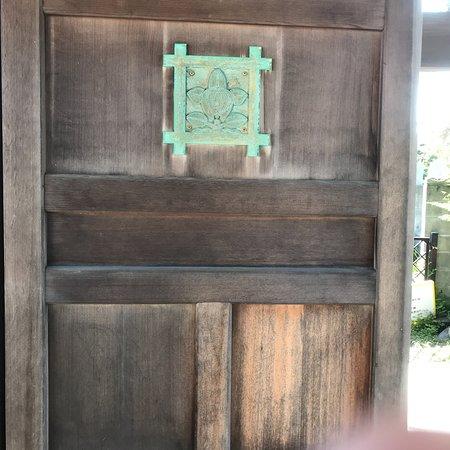 Myoanji Temple: 山門に飾られていた寺の紋章