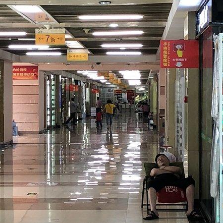 Huangyuan Market: photo5.jpg