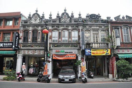 Taiping Old Street