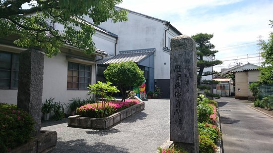 Shijonawate City Museum of History and Folklore