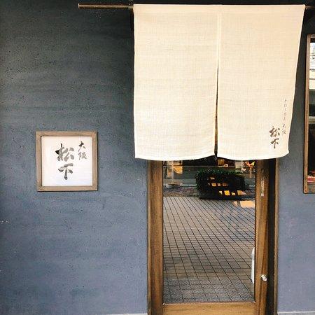 Matsushita照片