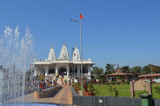 Narayani Dham Temple