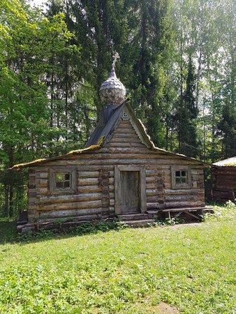 Vasilyevo, Russia: В Василёво