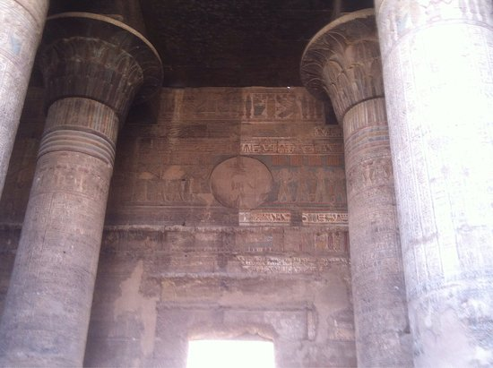 Isna, Egypt: photo4.jpg