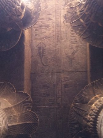 Isna, Egypt: photo5.jpg