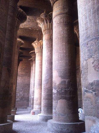 Isna, Egypt: photo6.jpg