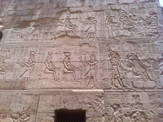 Isna, Egypt: photo7.jpg