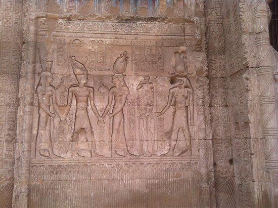 Isna, Egypt: photo9.jpg